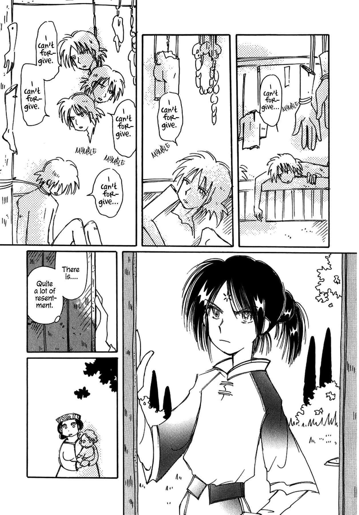 Chikita Gugu Chapter 24 page 3 - Mangakakalots.com