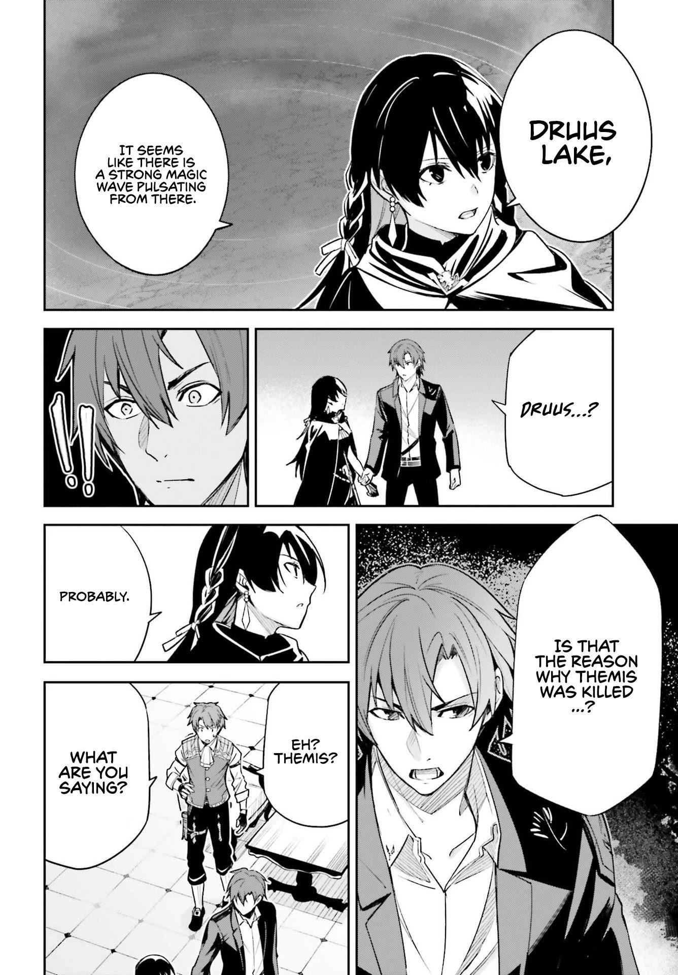 Unnamed Memory Chapter 9 page 14 - Mangakakalots.com
