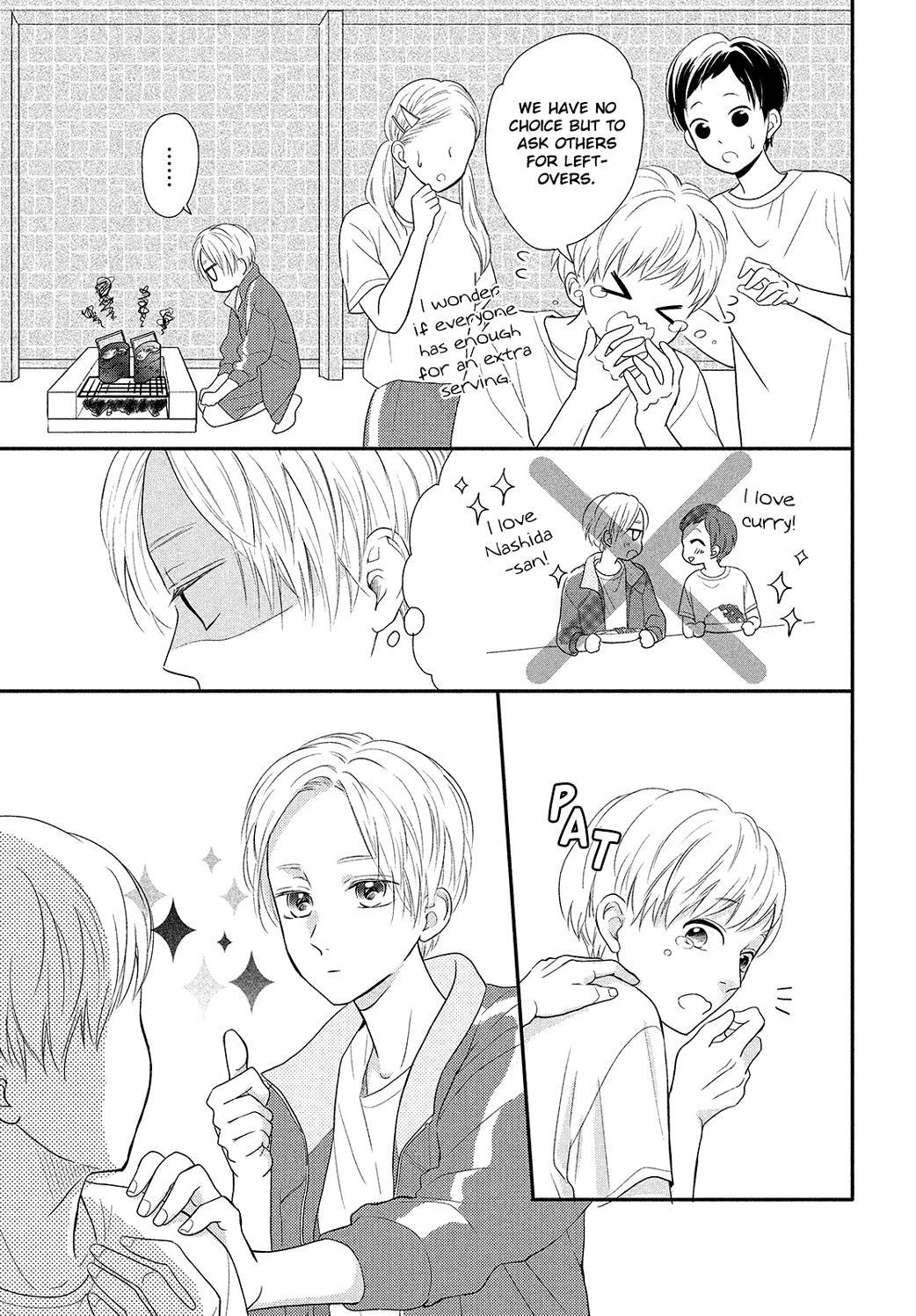 Natsuaki-Kun Wa Kyou Mo Kokuhaku Shitai Chapter 5 page 17 - Mangakakalots.com