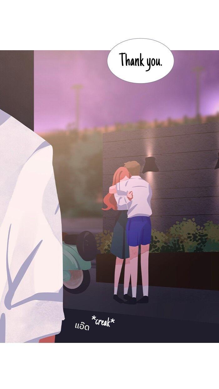 Blooming Days Chapter 22 page 86 - Mangakakalots.com