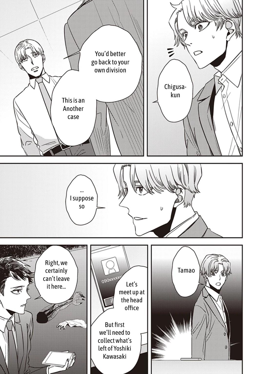 Midnight Occult Civil Servants Chapter 38: Becoming A Demon (Part 4) page 17 - Mangakakalots.com