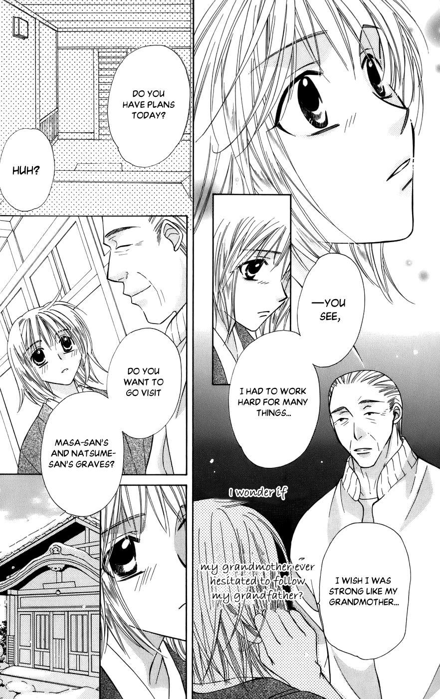 Platinum Garden Chapter 61 page 15 - Mangakakalots.com