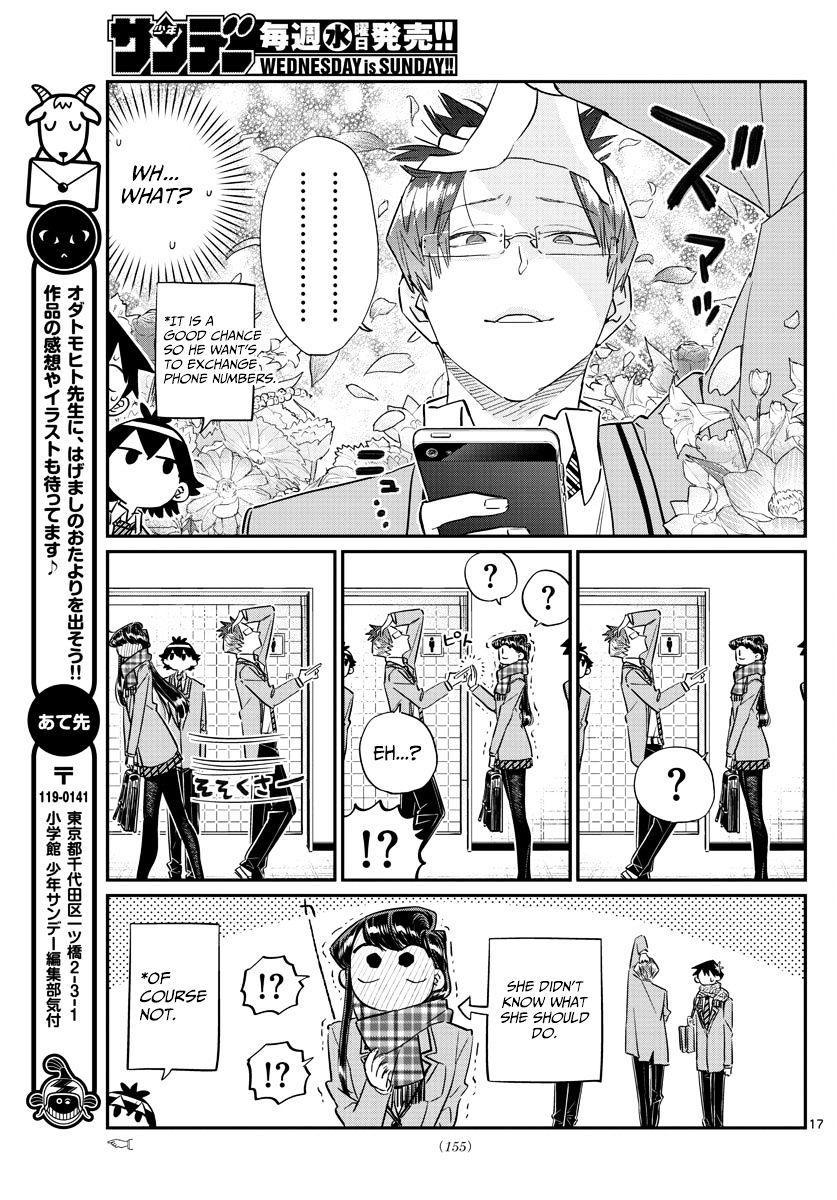 Komi-San Wa Komyushou Desu Vol.8 Chapter 102 : A Narcissist page 17 - Mangakakalot