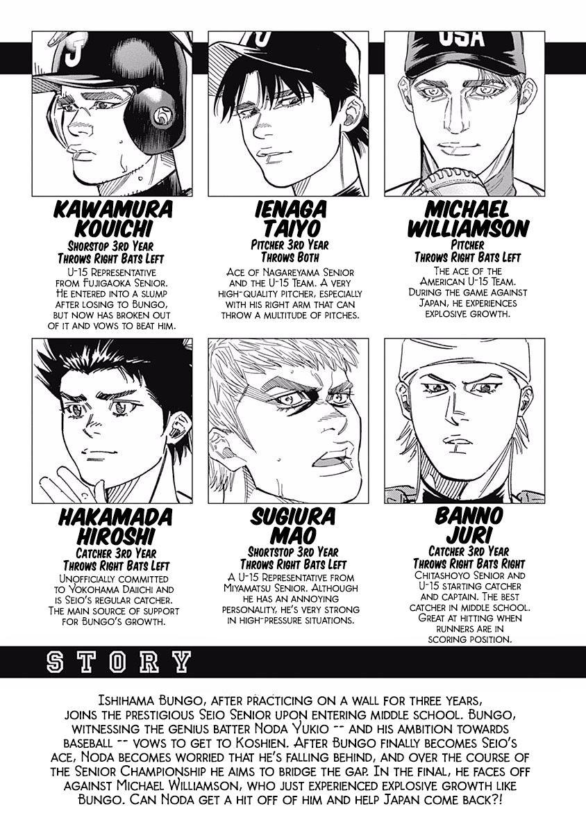 Bungo Vol.25 Chapter 237: Together page 4 - Mangakakalots.com