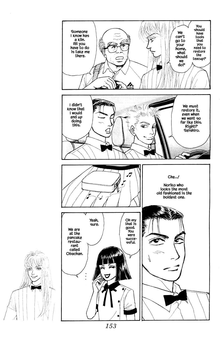 Yukan Club Chapter 44.3 page 9 - Mangakakalots.com