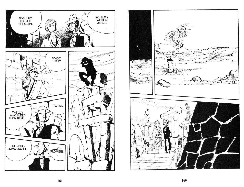 Lupin Iii Vol.13 Chapter 103: A Treasure To Serve page 16 - Mangakakalots.com