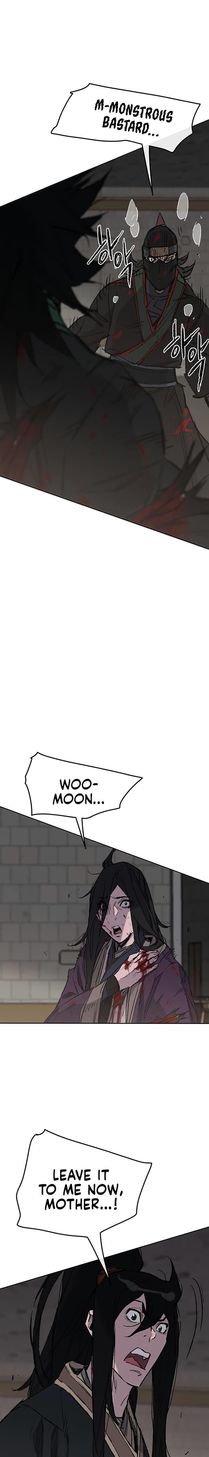 The Undefeatable Swordsman Chapter 75 page 5 - Mangakakalots.com