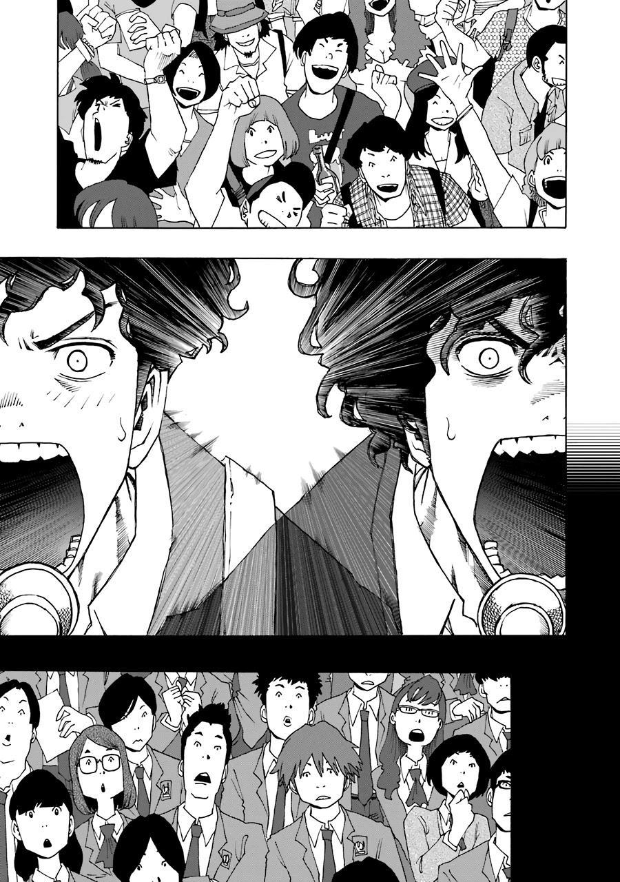 Shiori Experience - Jimi Na Watashi To Hen Na Oji-San Chapter 54: Spring, Summer, Autumn, Winter page 13 - Mangakakalots.com