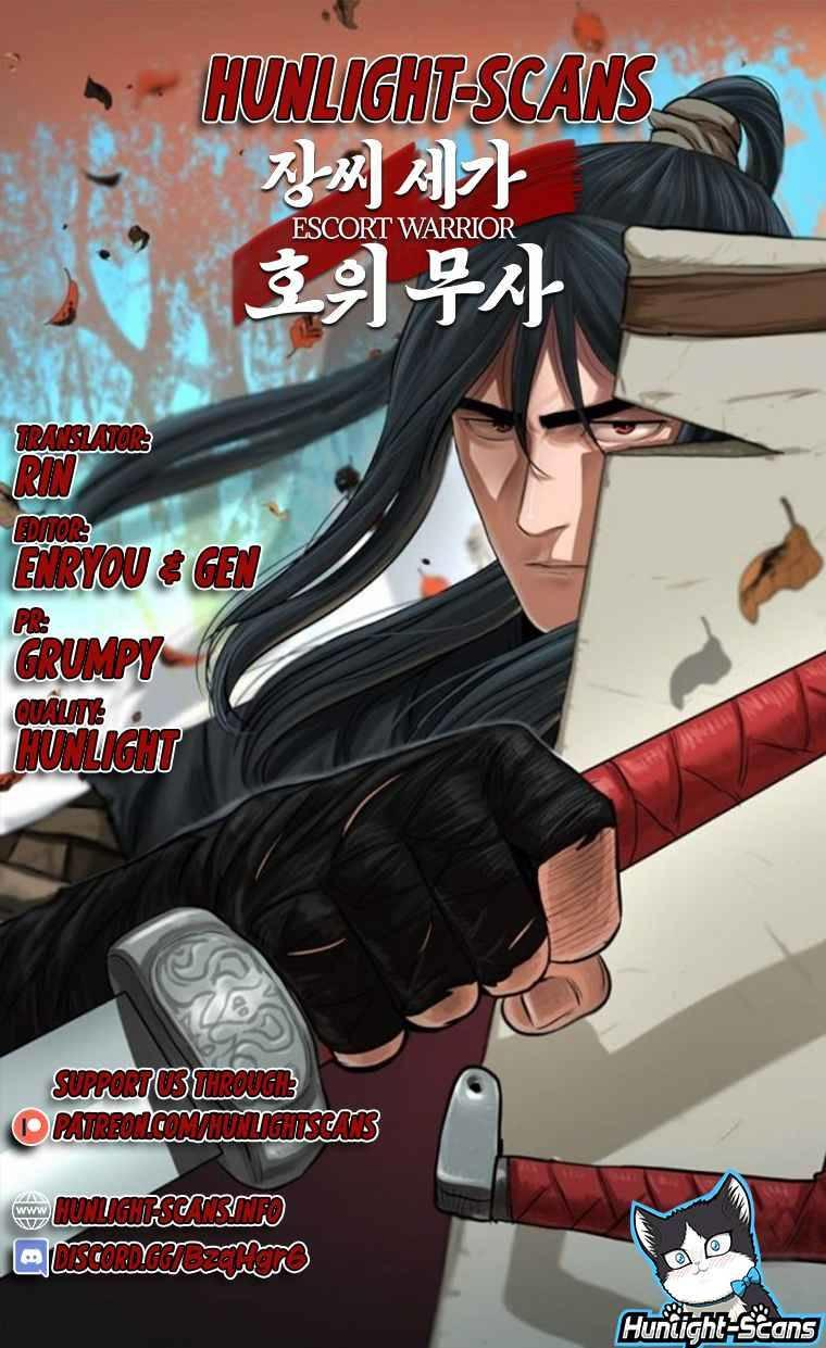Escort Warrior Chapter 25 page 1 - Mangakakalots.com