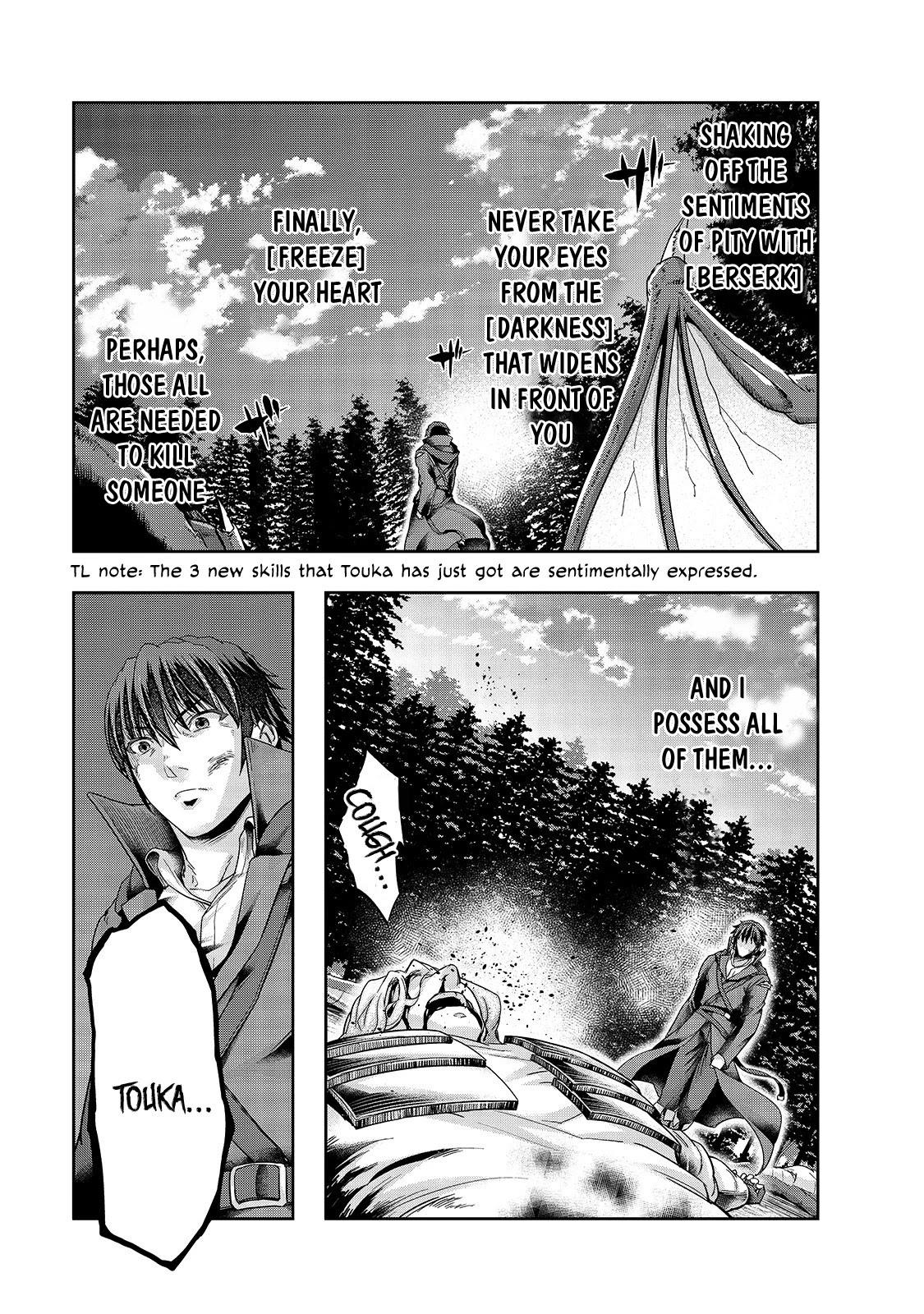 """I Became The Strongest With The Failure Frame """"abnormal State Skill"""" As I Devastated Everything Chapter 20 page 24 - Mangakakalots.com"""