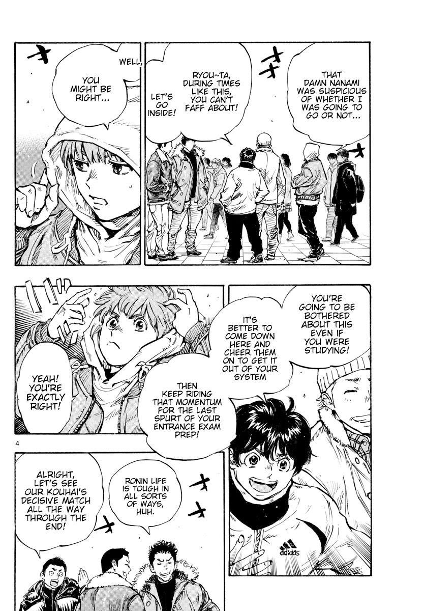 Be Blues ~Ao Ni Nare~ Chapter 455: Settling Scores page 5 - Mangakakalots.com