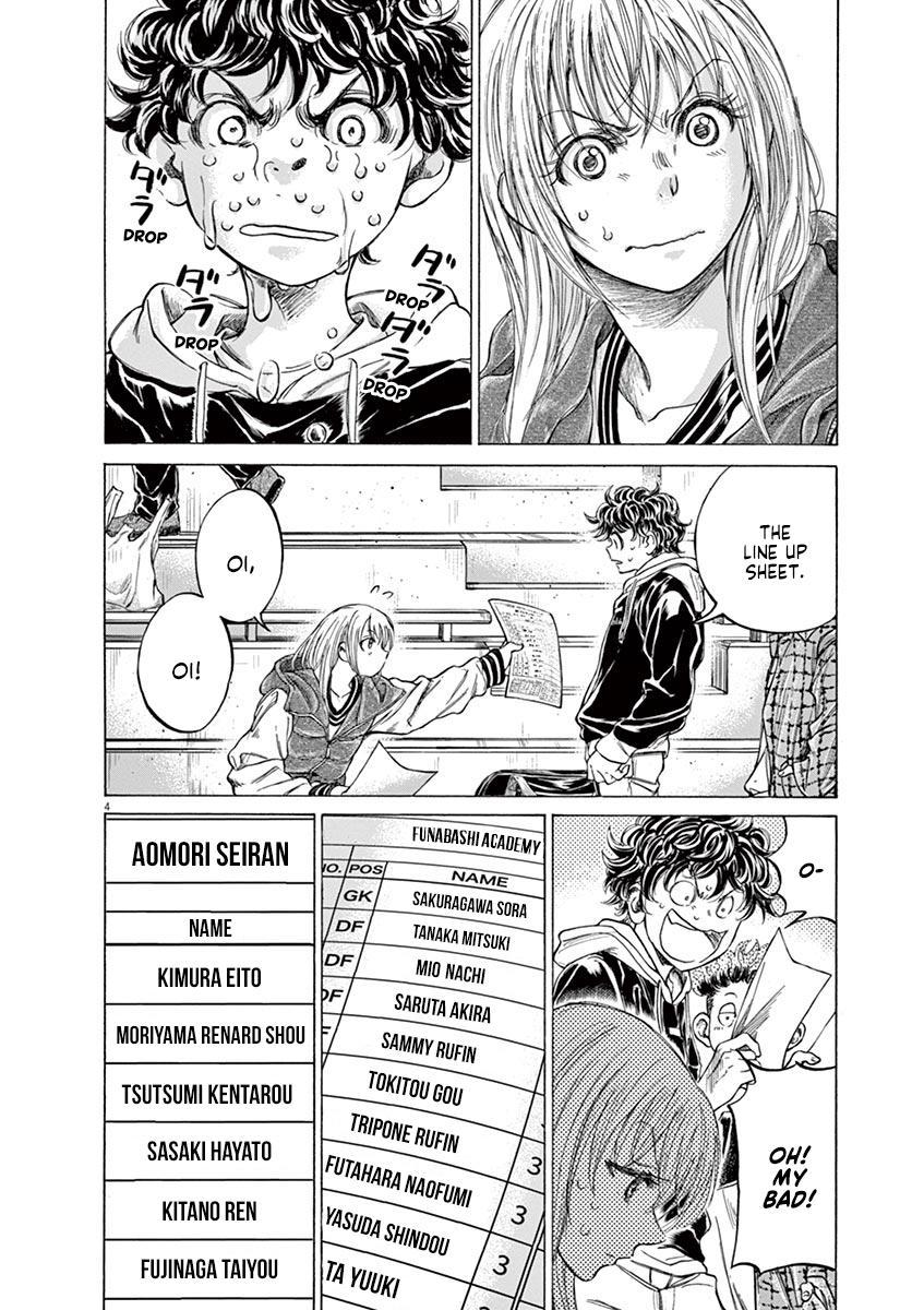 Ao Ashi Vol.22 Chapter 222: Line Of Sight page 10 - Mangakakalots.com