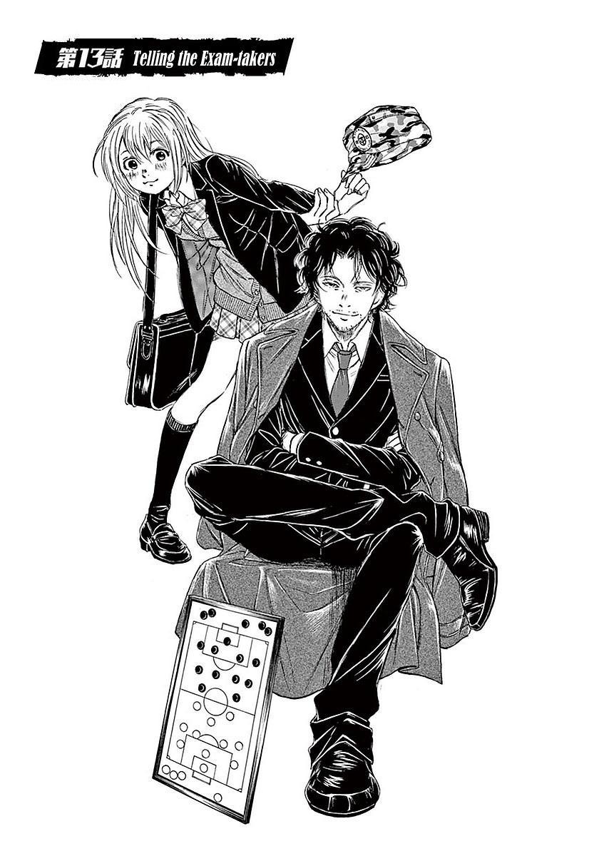 Ao Ashi Vol.2 Chapter 13: Telling The Exam-Takers page 2 - Mangakakalots.com