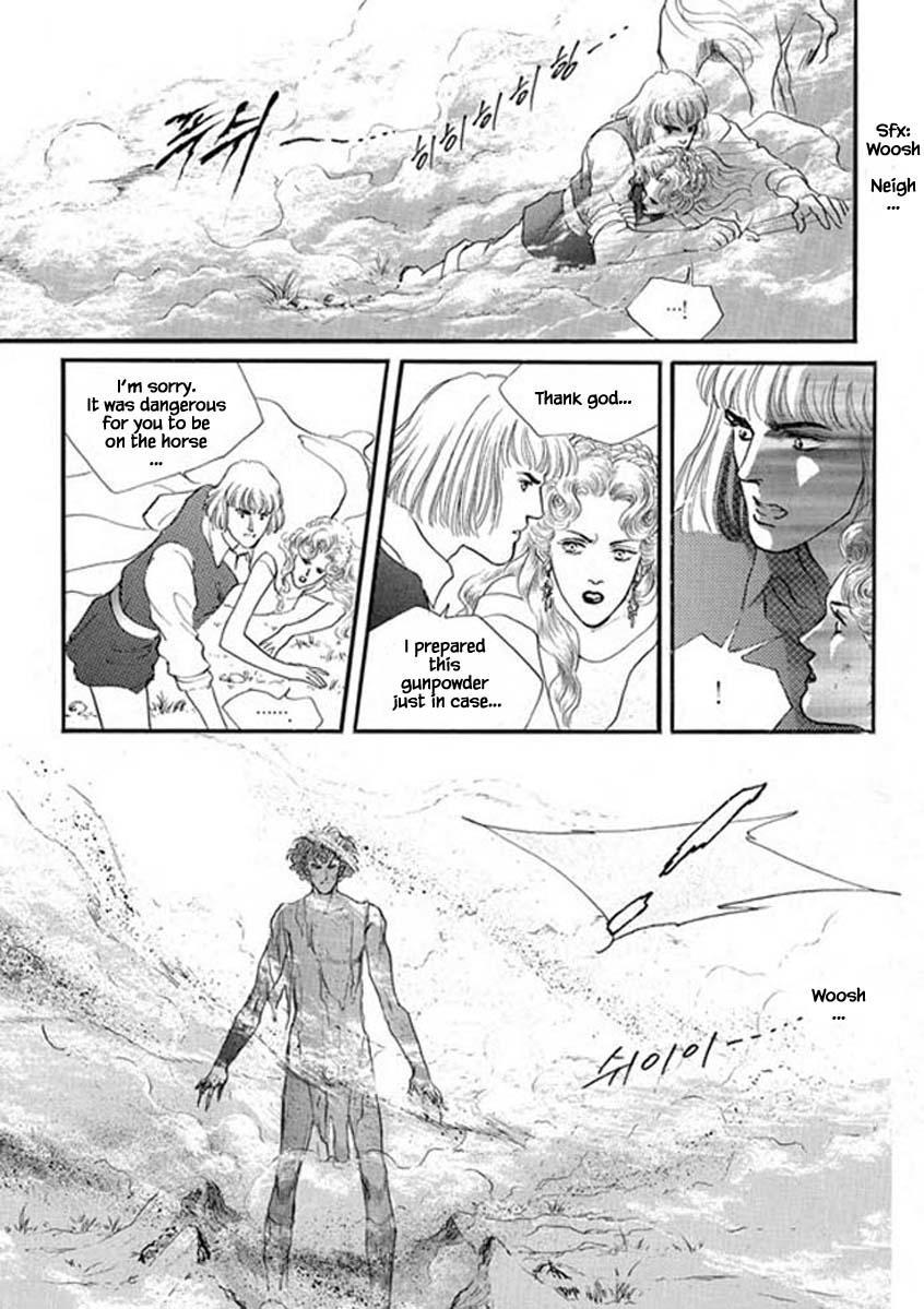 Lineage Chapter 66 page 20 - Mangakakalots.com
