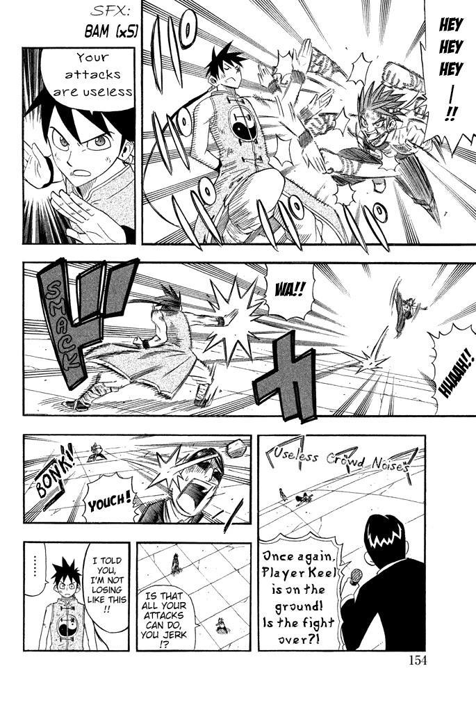 Buster Keel! Chapter 31: Adventurer's Circus (Part 6) page 15 - Mangakakalots.com
