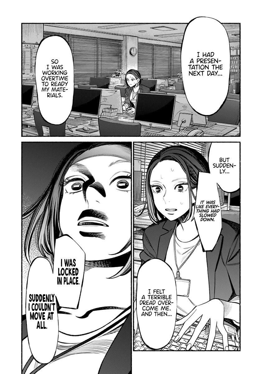 Gokushufudou: The Way Of The House Husband Chapter 76 page 3 - Mangakakalot