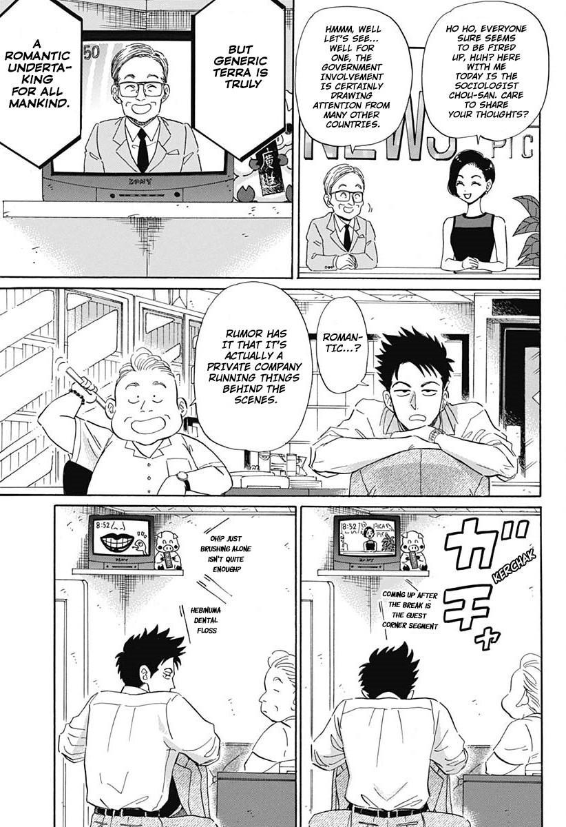 Kowloon Generic Romance Chapter 2 page 4 - Mangakakalots.com