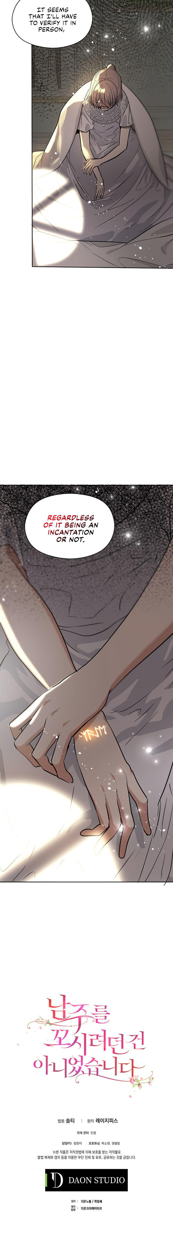 I Didn'T Mean To Seduce The Male Lead Chapter 23 page 25 - Mangakakalots.com