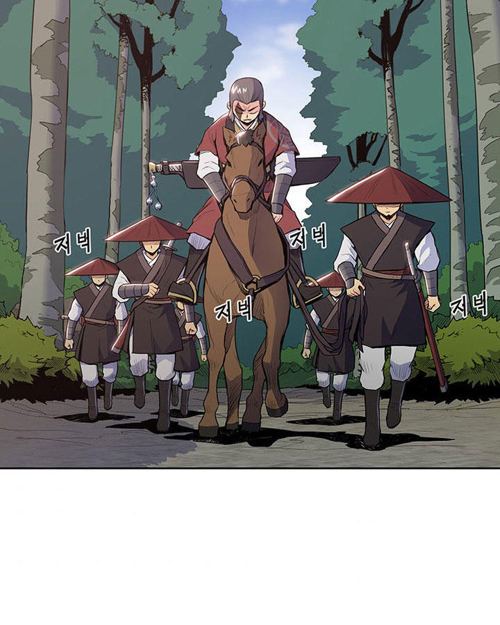 The God Of War Chapter 9 page 40 - Mangakakalots.com
