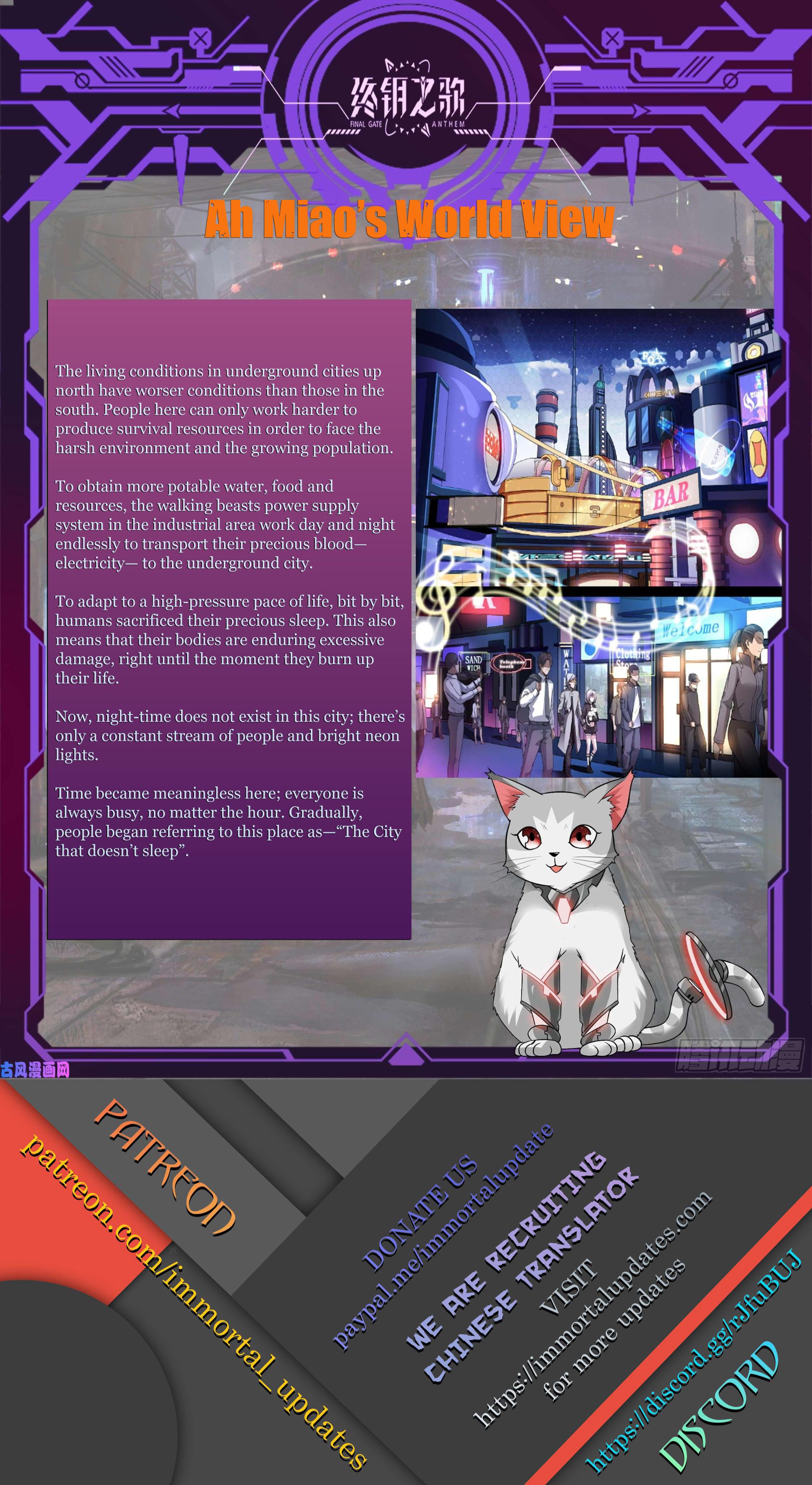 Eclipse Walker Chapter 11 page 17 - Mangakakalots.com