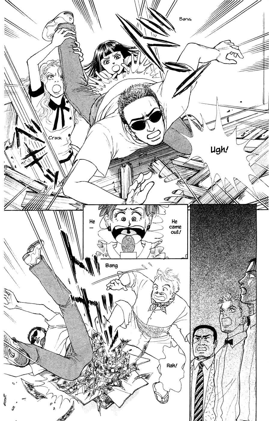 Yukan Club Chapter 44.4: The End page 8 - Mangakakalots.com