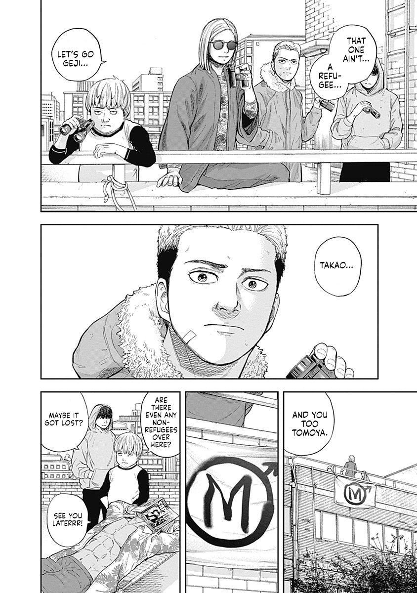 Libidors Vol.5 Chapter 47: What Do We Do...? page 2 - Mangakakalots.com