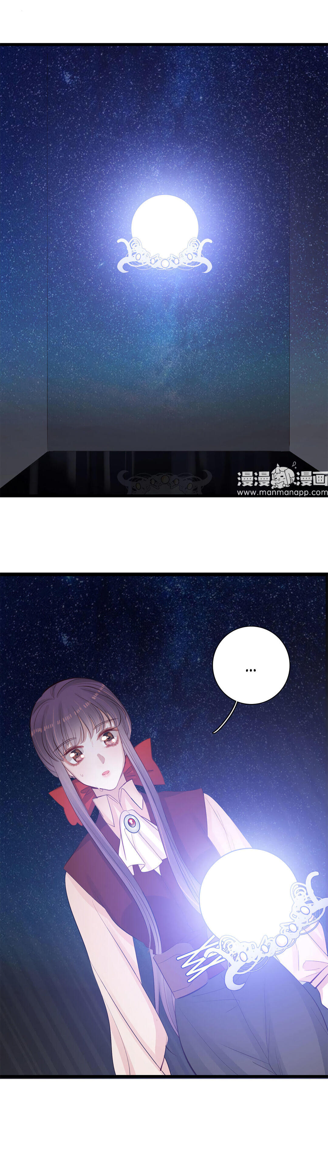 The Witch'S Daily Life Chapter 20 page 14 - Mangakakalots.com
