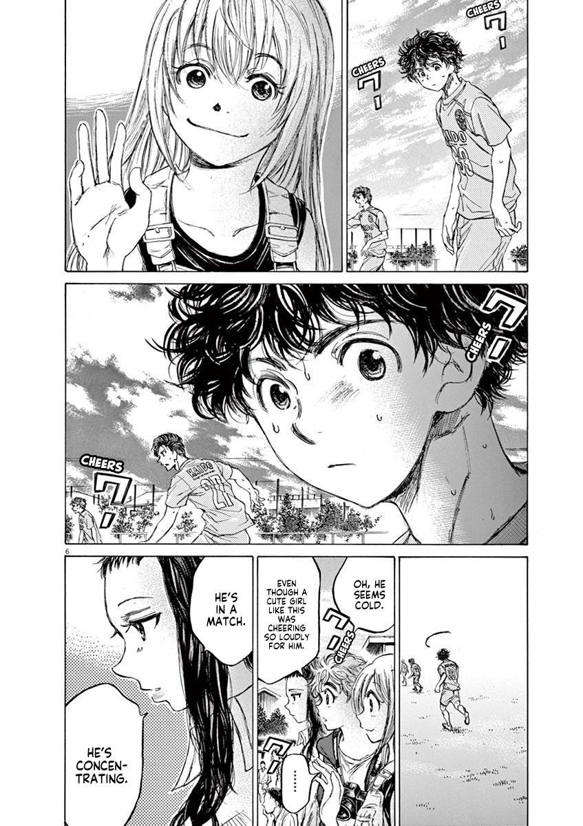 Ao Ashi Vol.8 Chapter 78: Two Instructions page 6 - Mangakakalots.com
