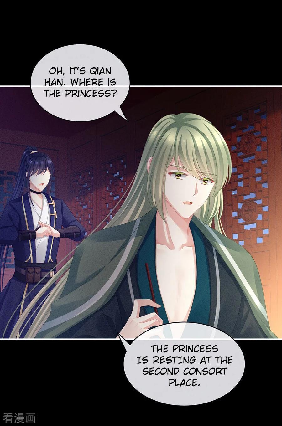 Empress's Harem Chapter 63 page 17 - Mangakakalots.com