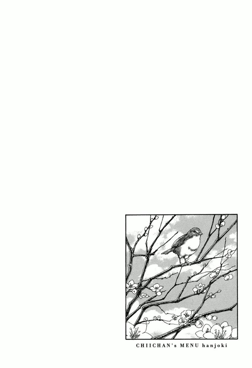 Chii-Chan No Oshinagaki Hanjouki Vol.2 Chapter 8: The 15Th Item: ~Ehoumaki~ ; The 16Th Item: ~Kanpai. Plum Blossom Viewing~ page 22 - Mangakakalots.com