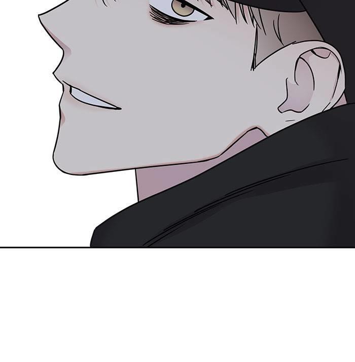My Butler, Not Lover Chapter 19 page 79 - Mangakakalots.com