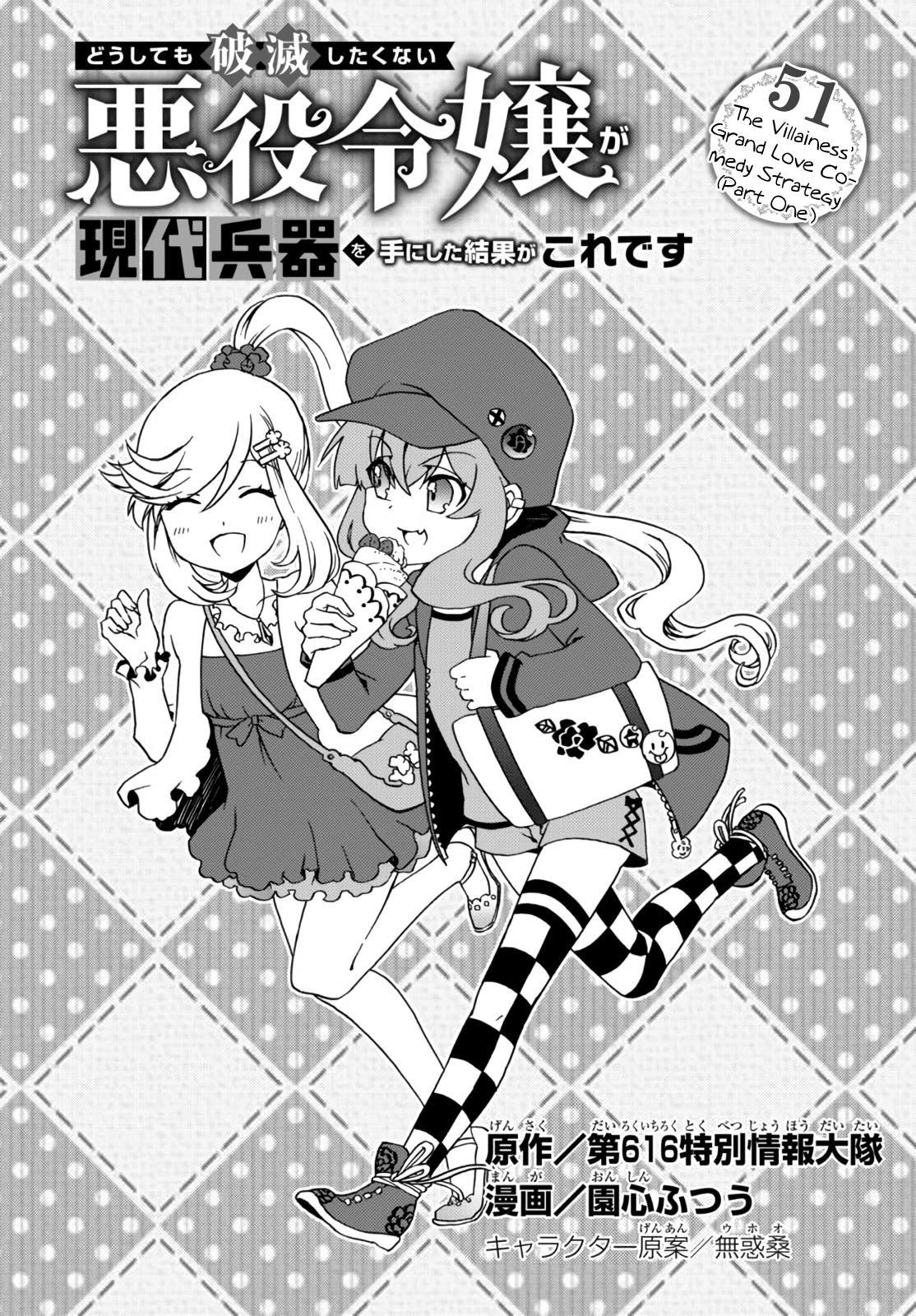 The Villainess Will Crush Her Destruction End Through Modern Firepower Chapter 51 page 1 - Mangakakalots.com