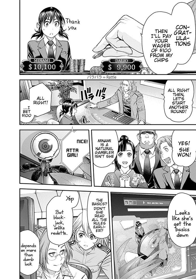 Ex-Arm Chapter 38: Duelist page 21 - Mangakakalots.com