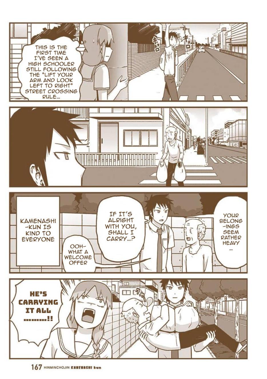 Hinmin Choujin Kanenashi-Kun Vol.2 Chapter 26.5: Weekly Shounen Jump Special Chapter page 9 - Mangakakalots.com