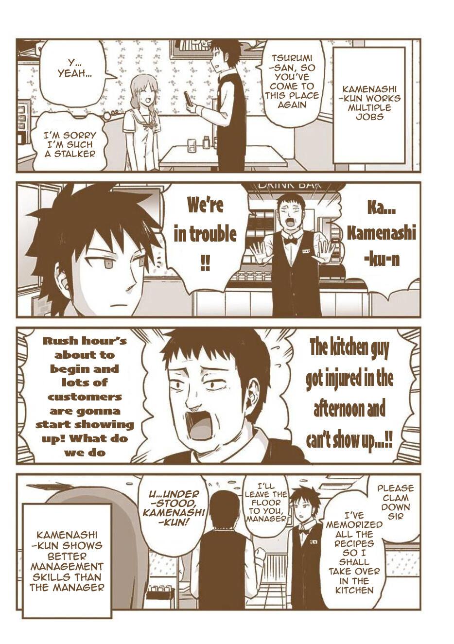 Hinmin Choujin Kanenashi-Kun Vol.2 Chapter 26.5: Weekly Shounen Jump Special Chapter page 7 - Mangakakalots.com
