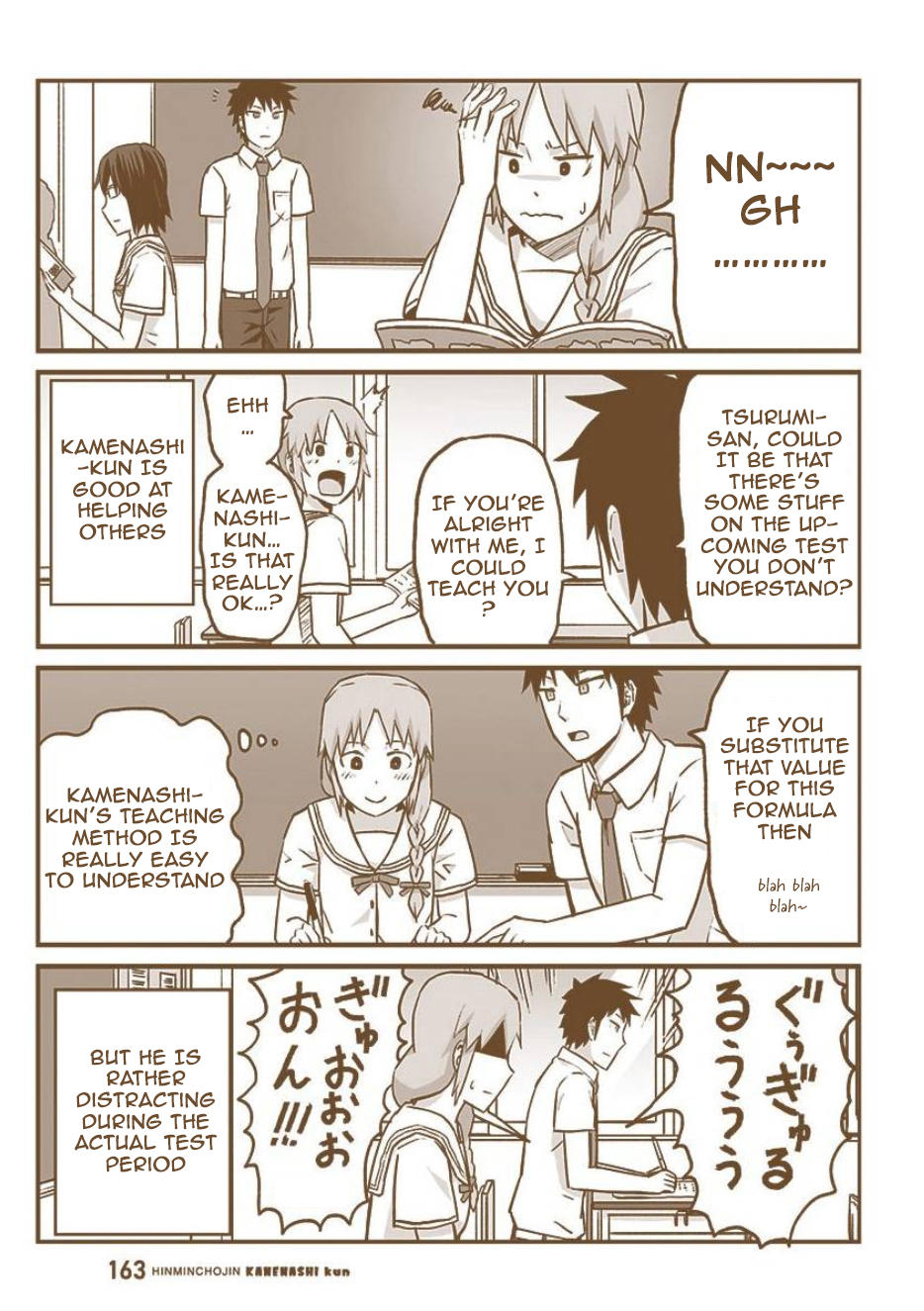 Hinmin Choujin Kanenashi-Kun Vol.2 Chapter 26.5: Weekly Shounen Jump Special Chapter page 5 - Mangakakalots.com