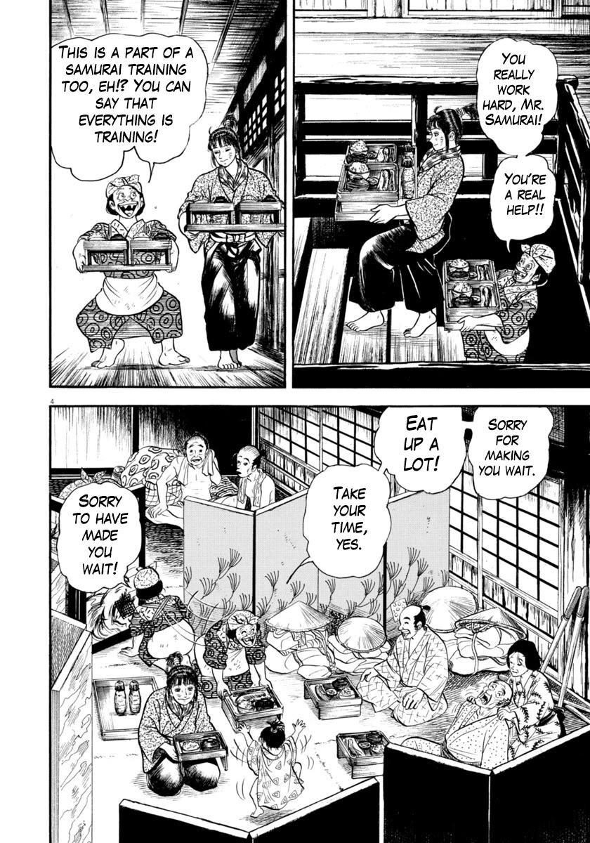 Azumi Chapter 297 page 4 - Mangakakalots.com