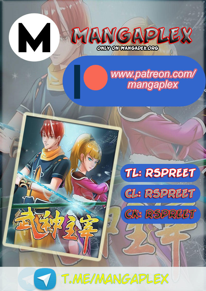Martial Master Chapter 458 page 1 - Mangakakalots.com