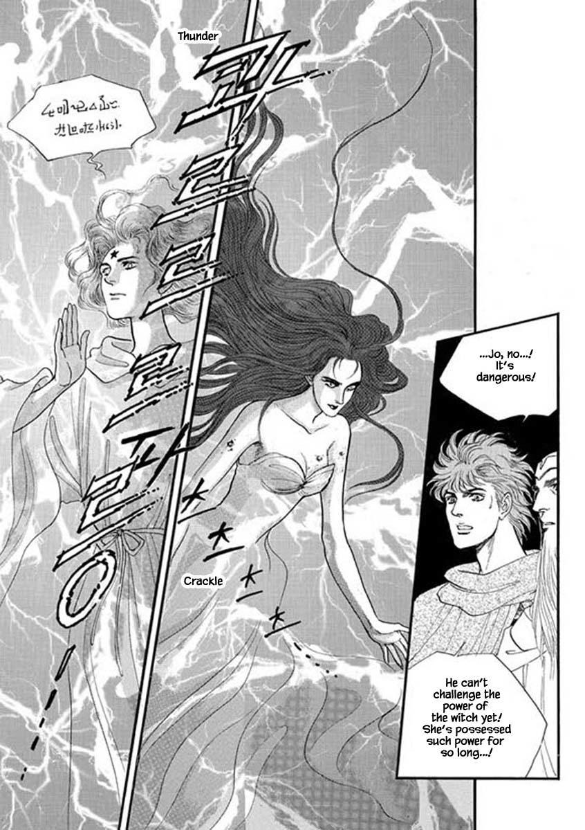 Lineage Chapter 67 page 11 - Mangakakalots.com