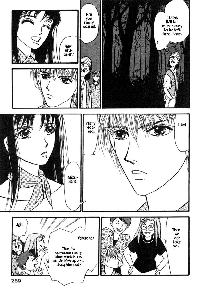 Shi To Kanojo To Boku Chapter 14.2 page 14 - Mangakakalots.com