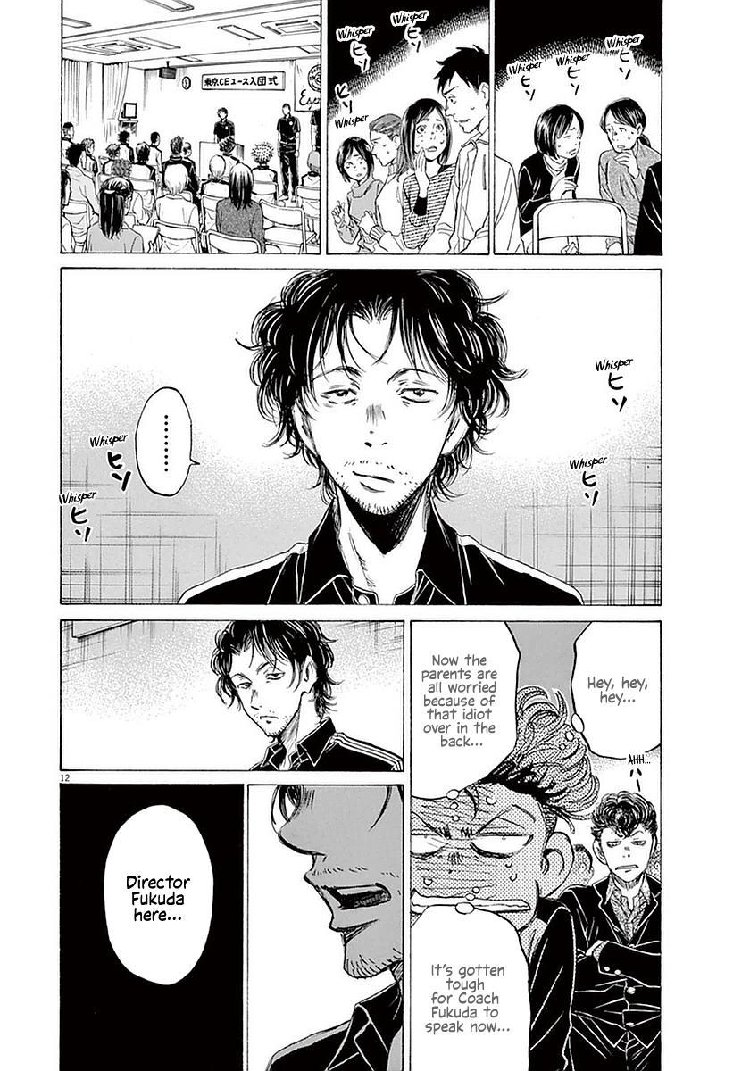Ao Ashi Vol.3 Chapter 26: The Scouted page 12 - Mangakakalots.com