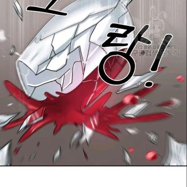 Tomb Raider King Chapter 186 page 21 - Mangakakalots.com