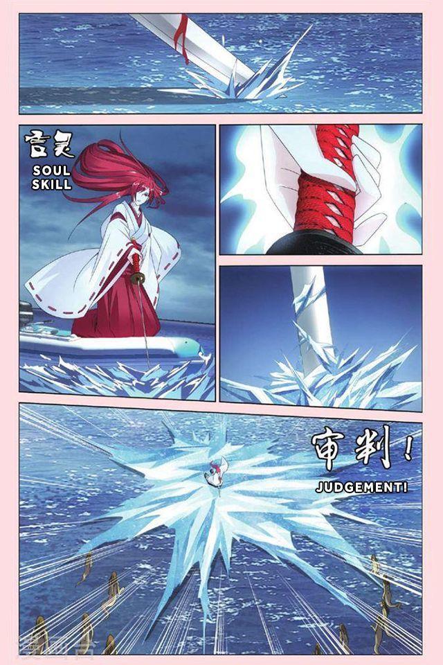 Dragon Raja 3 Chapter 25 page 10 - Mangakakalots.com