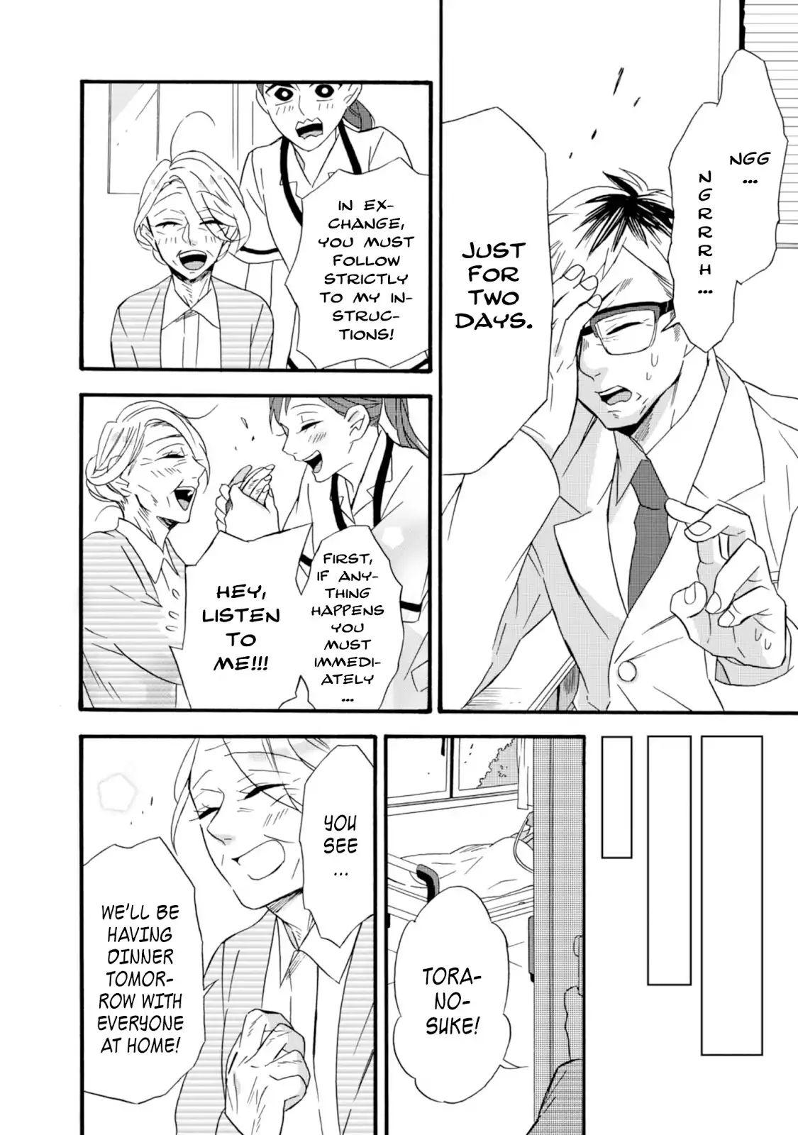 Will You Marry Me Again If You Are Reborn? Vol.2 Chapter 9: When I'm With You page 28 - Mangakakalots.com