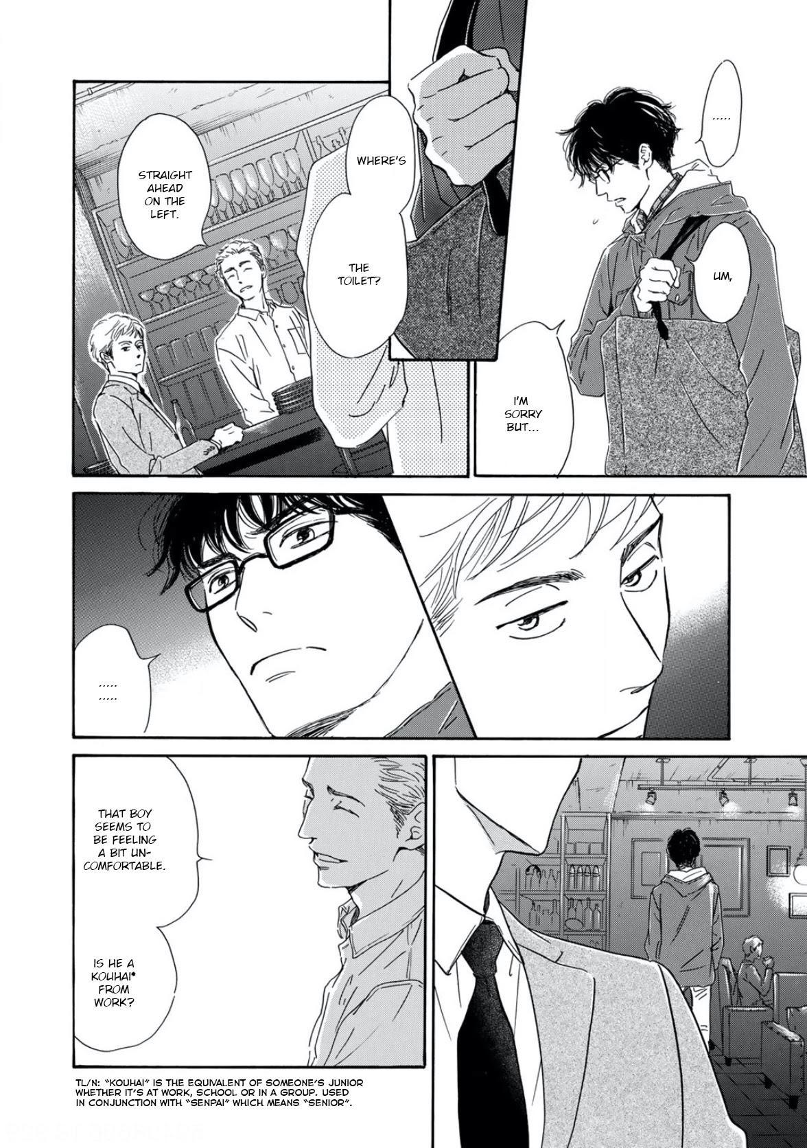 Anti-Romance Chapter 5 page 18 - Mangakakalots.com