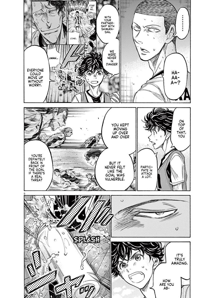 Ao Ashi Vol.13 Chapter 128: Substitution page 11 - Mangakakalots.com