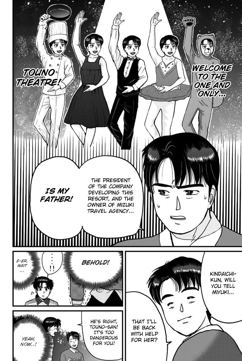 Kindaichi Shounen No Jikenbo Gaiden: Hannin-Tachi No Jikenbo Vol.2 Chapter 24: Hiren Lake Murder Case (3) page 10 - Mangakakalots.com