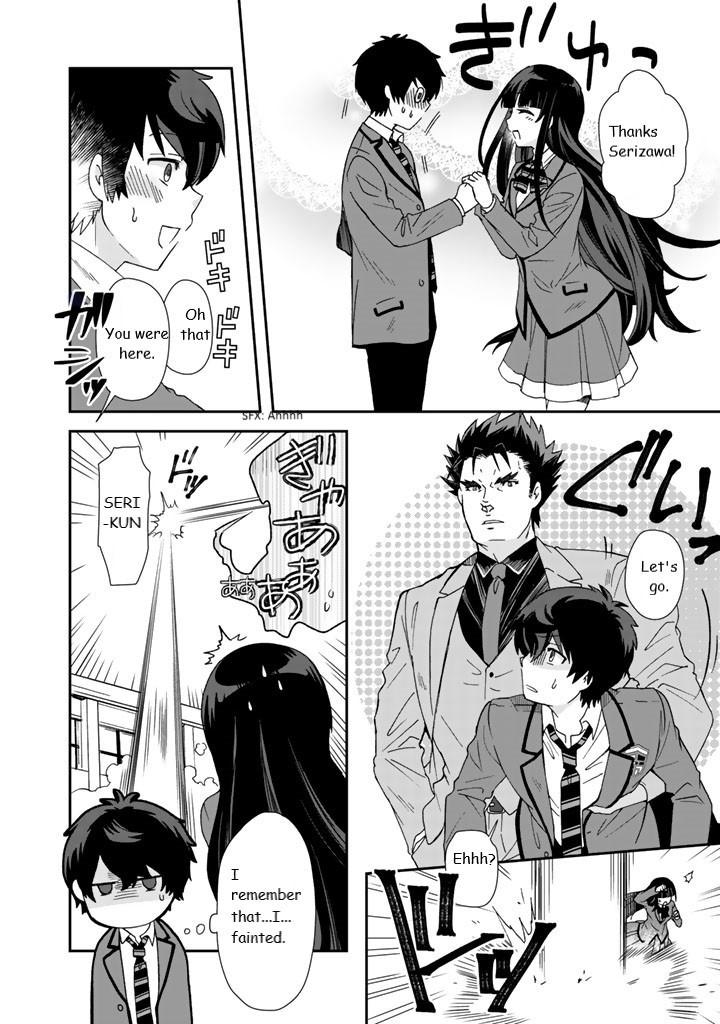 I, Who Possessed A Trash Skill 【Thermal Operator】, Became Unrivaled. Chapter 11 page 6 - Mangakakalots.com