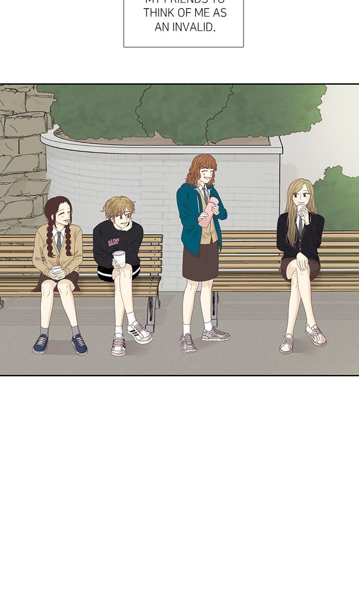 Girl's World Chapter 210: 210 - Different Dreams (2) page 47 - Mangakakalots.com