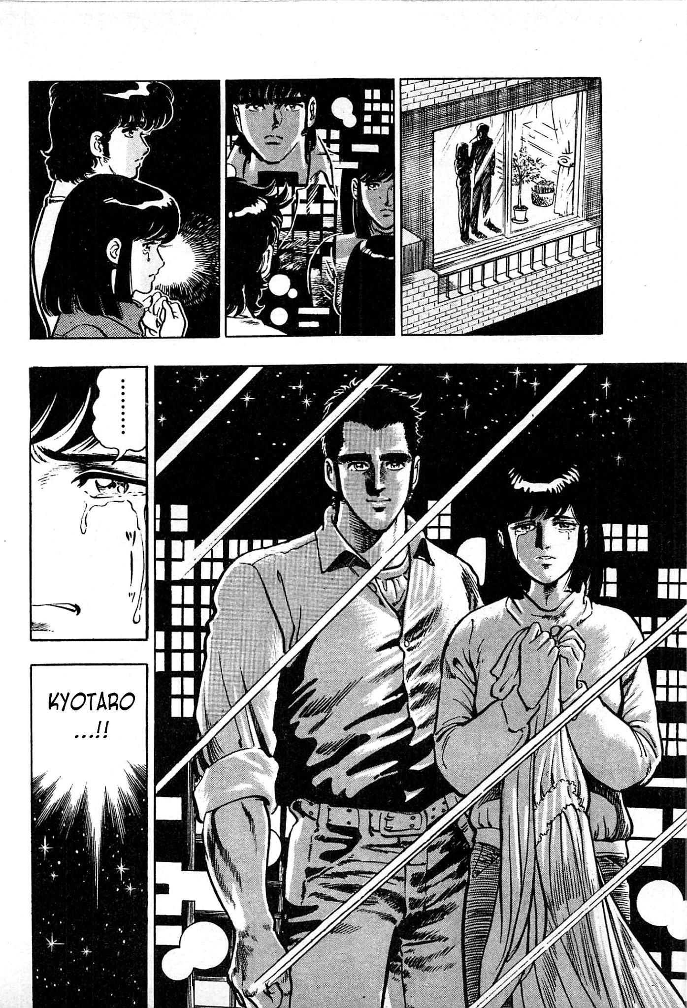 Karate Apocalypse Chapter 9: Premeditated Murder page 25 - Mangakakalots.com